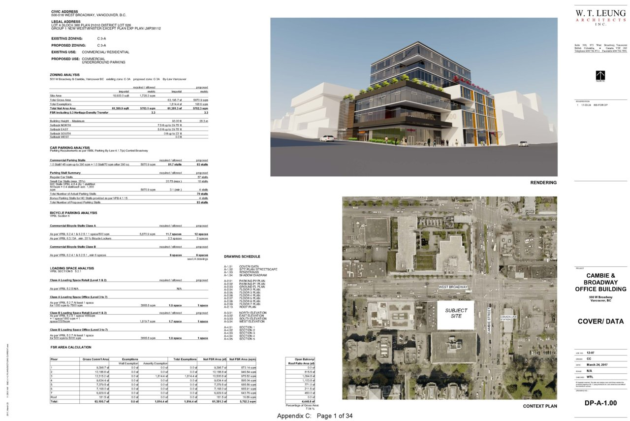 510-w-broadway-development-permit-staff-committee-report-appendix-c_Page_01.jpg