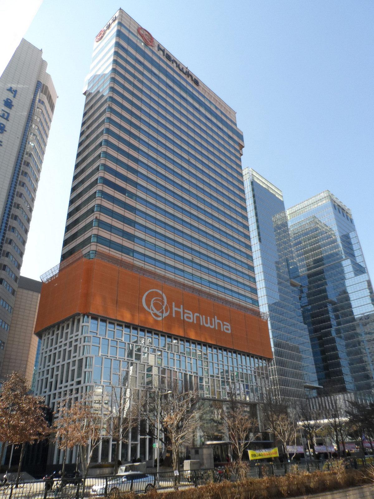 Hanwha Headquarters Remodelling Underway In Seoul